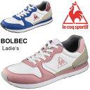 スニーカー レディース シューズ ルコック le coq sportif BOLBEC ボルベック ローカット スポーティ カジュアル 靴/QL1NJC05