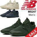 スニーカー メンズ ニューバランス new balance MS247/ローカット シューズ 男性 靴 D幅 カジュアル シューズ スポーツMIX 正規品/MS247