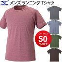 ミズノ ランニング Tシャツ メンズ マラソン/J2GA4562 Mizuno/