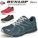 ランニングシューズ メンズ ダンロップ DUNLOP MAXRUN Light マックスランライトM261/スポーツシューズ 軽量設計 幅広 4E(EEEE) 男性用 ジョギング ウォーキング トレーニング 紳士靴 普段履き くつ/DM2610
