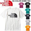 ショッピングプリント Tシャツ 半袖 メンズ ノースフェイス THE NORTH FACE S/S カラードームティー/アウトドア カジュアル プリントT ビッグロゴ クルーネック 半袖シャツ トップス/NT32034
