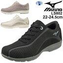 ウォーキングシューズ レディース ミズノ mizuno LS802 ワイドモデル 3E相当 女性用 スニーカー カジュアル 婦人靴 運動靴 /B1GF1932