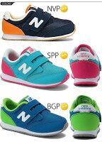 キッズシューズ/キッズスニーカー/ニューバランス【newbalance】子供靴17-19cm/KV620
