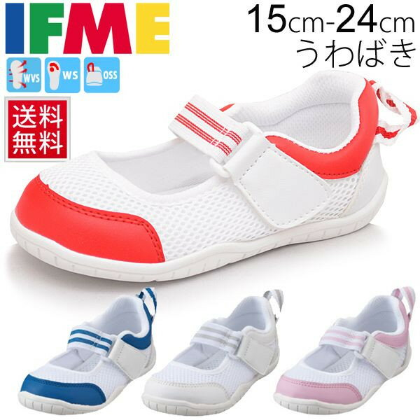 Red White Blue Kids Shoes for Girls