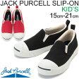 キッズシューズ スニーカー ジャックパーセル スリップオン スリッポン コンバース converse ジュニア 子供靴 運動靴/JACK PURCELL SLIP-ON