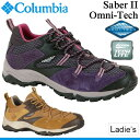 コロンビア レディースシューズ/Columbia/靴 [セイバーIIオムニテック] アウトドア/メンズ トレッキング 登山/YL5099