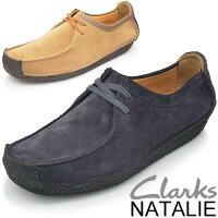 クラークスClarks/メンズシューズ靴/NATALIEナタリー/本革レザーローファースエードスェード