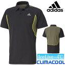 メンズ 半袖 ポロシャツ ドライシャツ アディダス adidas スポーツウェア/DDU30