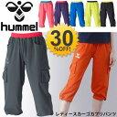 レディース カーゴ カプリパンツ/Hummel/スポーツ サッカー/フットボール フットサル ラクロス ウェア/HLY4007