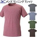 ミズノ ランニング Tシャツ メンズ マラソン/J2GA4562 Mizuno