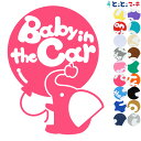 【Baby in the car】〈ぞう...