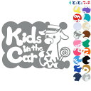【Kids in the car】帽子付...