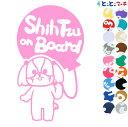 P3倍! 【Pet on board Dog on boar...