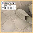 RoomClip商品情報 - 【クッションフロア】床のDIY 抗菌 サンゲツCF STONE ベイス__hm-1004