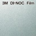 【カッティング用シート】カッティング用シート 3Mダイノックフィルム Metal__vm-168