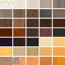 RoomClip商品情報 - 【カッティング用シート】パロア カッティング用シート Wood 木目 Texx-wood Series(テックスウッドシリーズ) -1*WHG366/WHG977