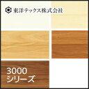 【フローリング材】《送料無料》東洋テックス ダイヤモンドフロアー 3000シリーズ(光沢度90%) 12×303×1818mm*RE-3000 RE-3001 ...