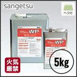 【接着剤】ビニル床用 耐湿工法用接着剤(1液性反応形) ベンリダイン WP 5kg__bb-434