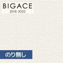 【壁紙】【のり無し壁紙】シンコール BIGACE 織物調 アカルクリーン BA3516 __nba3516
