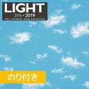 RoomClip商品情報 - 【壁紙】【のり付き】リリカラ壁紙 さわやかな青空に浮かぶ白い雲__ll-8377