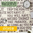 【壁紙】【のり付き壁紙】サンゲツ Reserve モダン・レトロ調 RE-7338__re-7338