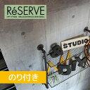 【壁紙】【のり付き壁紙】サンゲツ Reserve コンクリート・メタル調 RE-7497__re-7497