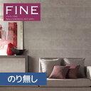 RoomClip商品情報 - 【壁紙】【のり無し】クールで質感を感じるコンクリート・メタル調壁紙 サンゲツ 壁紙 クロス __nfe-1239