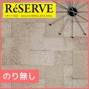 【壁紙】【のりなし】コンクリートのブロックを積み上げたようなクールな柄 サンゲツ__nre-2616