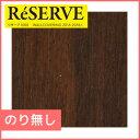 【壁紙】【のりなし】アンティーク家具が似合う木目 カリン柾目 サンゲツ__nre-3305