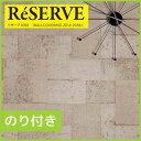 RoomClip商品情報 - 【壁紙】【のり付き】コンクリートのブロックを積み上げたようなクールな柄 サンゲツ__re-2616