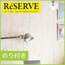 RoomClip商品情報 - 【壁紙】【のり付き】白くペイントされたウッド柄 サンゲツ__re-2623