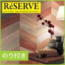 RoomClip商品情報 - 【壁紙】【のり付き】ヘリンボーンに並んだペイントウッドがおしゃれ サンゲツ__re-2627