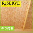 【壁紙】【のり付き】大きく編みこまれた木が印象的な和風壁紙 サンゲツ__re-2699