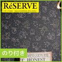 【壁紙】【のり付き】黒地にたくさんの金ラメの星で描かれたスヌーピー サンゲツ__re-2746