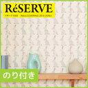RoomClip商品情報 - 【壁紙】【のり付き】一面に規則正しく並んだウサギが印象的な柄 サンゲツ__re-2769