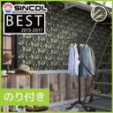 【壁紙】【のり付き】シンコール 黒を基調とした緑の映える絵画のような色調 フラワー調壁紙*__bb9763