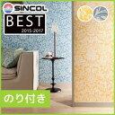 【壁紙】【のり付き】シンコール 涼やかな質感の織物風 繊細なデザインが主張する フラワー調壁紙*BB9764/BB9765