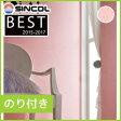 【壁紙】【のり付き】シンコール シンプルなピンクのデザイン キティちゃんを見つけたらウキウキ キャラクター壁紙 *__bb9899