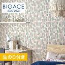 【壁紙】【のり付き壁紙】シンコール BIGACE モダン・レトロ調 BA5304__ba5304