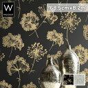 【壁紙】【のり無し】輸入壁紙 テシード ESPOIR NEW AGE jb21800 (68.5cm×8.2m)*JB21800 JB21820__tc-