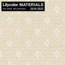 Lilycolor MATERIALS 織物-ベーシック- LMT-15124__nlmt-15124
