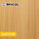 【壁紙】【のり付き壁紙】量産生のり付き壁紙(ミミ付き) 和調 シンコール SLP-907__slp-907
