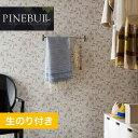【のり付き壁紙】トキワ モダン柄 TWP2159 (商品巾:92cm)__twp2159