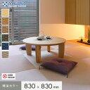 【置き畳】MIGUSAフロア フロア畳 特注カラー 目積 L830mm×w830mm*LYE BR DB BK ID LB__migusa-sp-m