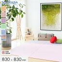 【置き畳】MIGUSAフロア フロア畳 シュクレ L830mm×w830mm*OR PC GP ME SD MX__migusa-su-