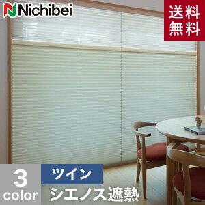 【プリーツスクリーン】【オーダー14,100円〜...の商品画像