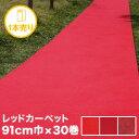 �ѥ�������ڥå� ������ ���åȥѥ�� �����ڥå� 91cm���30m����1������(������ / ��ñۤ� / ����ƥꥢ / ��ӥ� / ��ᥤ�� / �����ڥå� / ����...