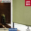 �ڥ��륹�����ۡڥ�������7,250�ߡ��ۡ��¥����ۥ˥��٥� ���륹����� ���ե��� �ҥ���� ����å��륿���� �����å���֥�����__roll-nichibei-039