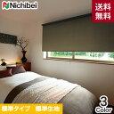 �ڥ��륹�����ۡڥ�������10,980�ߡ��ۡڼ�1��ۥ˥��٥� ���륹����� ���ե��� �ȥХ� ɸ�ॿ���� ɸ������__roll-nichibei-092