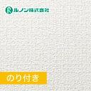 【壁紙】【のり付き】初心者向き 特価壁紙スリット 織物調 ルノンマークII RM-916__rm-916